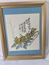 """Antique ? Chinese Watercolor Flowers Calligraphy Wood Frame Glass Age 16"""" by 21"""""""
