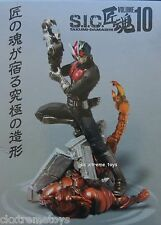 Masked Kamen Rider Riderman V4 Action Figure S.I.C. Takumi Damashii Vol.10 SIC