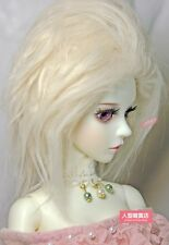 BJD doll wig 8-9 inch 20-22cm 1/3 BJD DOLL SD Fur Wig Dollfie light yellow