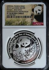 2015 China Panda 1oz Silver Proof Coin NGC PF70 Bao Bao Smithsonian Institute
