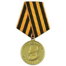 """SOVIET RUSSIAN  MEDAL """"FOR VICTORY OVER GERMANY 1941-1945""""  WW2. COPY"""