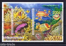 ISRAEL 2004 HONG KONG STAMP EXPO RED SEA FISHES SHEET FAUNA