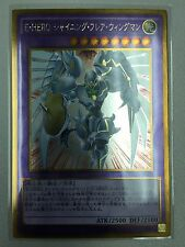 Yugioh GP16-JP008 Japanese Elemental HERO Shining Flare Wingman Gold Rare