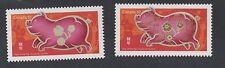 Canada. 2007 Year of the Pig. SG2478 52c missing gold error. Unmounted mint.