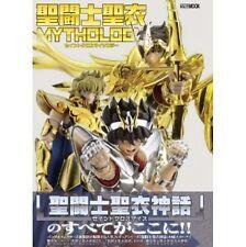 Saint Seiya Mythology Action Figure Perfect Book