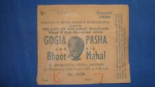 Old Vintage Magician Gogia Pasha show Ticket from India 1963