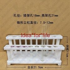 Test Tube Stand, Boiling Tube Rack w/ 8 Drying Pins,15 Position Holes #C0T0