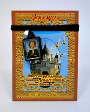 Ladanka icono matrona ладанка с иконой матроны Московской освящена 2x1,4x0,4 cm