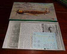 Hasegawa Fiat G 50 G 50bis 1/48 Sigillato Sealed  Regia Aeronautica