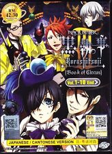 BLACK BUTLER: KURUSHITSUJI: BOOK OF CIRCUS *10 EPS*ANIME DVD*ENG SUBS*US SELLER*
