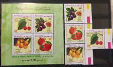 Tunisia MNH Stamps And SS Fruits 2009