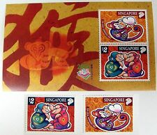 2004 SINGAPORE YEAR OF MONKEY STAMPS SOUVENIR SHEET  LUNAR NEW YEAR STAMPS