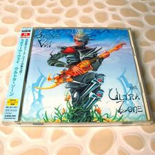Steve Vai - The Ultra Zone JAPAN CD+Bonus Track W/OBI Mint #144-1