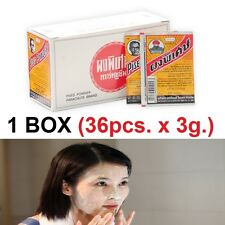 1 Box (36 Pcsx3g.) PISES POWDER Acne Treatments Anti Bacterial Pimple Thai Herb