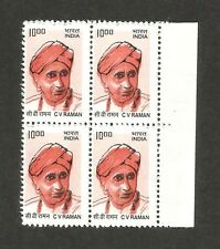 India 2009 C V Raman 1000 block of 4 with misplaced colours error MNH