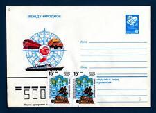 """RUSSIA-UNIONE SOVIETICA - 1983 - Int. Post. - MARX E LENIN. Scultura """"Luci del c"""