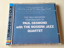 PAUL DESMOND WITH THE MODERN JAZZ QUARTET AUDIOPHILE JAPAN 32JD-11 SMOOTH CASE