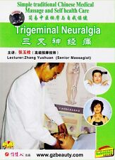 Traditional Chinese medical massage & self health care- Trigeminal Neuralgia DVD