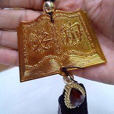 Quran Ayat Allah Hanging Car Islamic Decor Mohammad Muslim Islam Persian Arabic