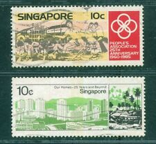 [JSC] ~1960-1985 SINGAPORE LONG RECTANGULAR SHAPE STAMP