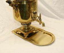 """BRASS TRAY FOR RUSSIAN SAMOVAR HAND CRAFTED 14.5 """" LONG 8"""" WIDE"""