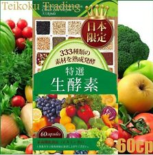 """JAPAN FERMENTED RAW ENZYME 333 SUPPLEMENT""""VITAMIN B1"""" (60 CAPSULES)BEAUTY&HEALTH"""