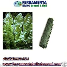 HEDGE FAKE HEDGE ARTIFICIAL LEAF IVY SYNTHETIC FALL PROTECTION MT 3X1