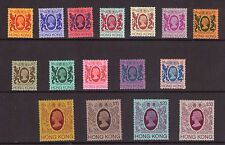 HONG KONG 1982 Definitive set complete WMK MNH condition