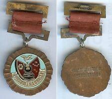Médaille en variante - Chine médaille mérite cheminots Corée n° 1