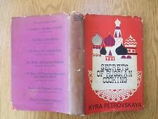 VINTAGE Cook Book SECRETS RUSSIAN COOKING Kyra Petrovskaya Recipes Cookery 1962