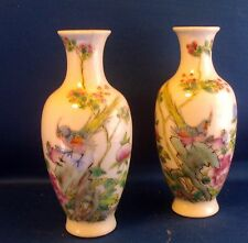 Pair Antique Chinese Famille Rose Porcelain Vases 19th c. Export Baluster Peony