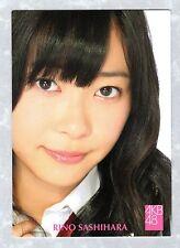 AKB48 Trading Card - Rino Sashihara - AKB48 Trading Collection, [Part 1]