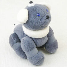 "AIBO Gray 7"" Plush Doll Figure Official Goods JAPAN SONY"