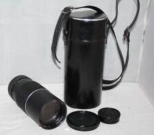 Upsilon 200mm f/3.5 Lens - M42 Screwmount - Case/Caps - vgc