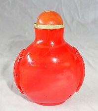 19CT Chinese Coral Red Glass Snuff bottle and Stopper (Geo)