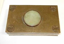 OLD CHINESE BRONZE METAL CARVED JADE MEDALLION TOP HUMIDOR WOOD LINED BOX