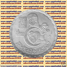 "1986 Egypt Egipto مصر Ägypten Silver Coins ""The Ministry of Health""5 P,KM#594"