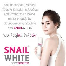 SNAIL WHITE BODY BOOSTER MOISTURIZER REFRESH SMOOTH WHITENING SKIN LOTION+Track