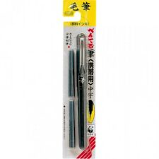 Pentel Pocket Fude Brush Pen with 2 refills XGFKP-A black ink fromJapan New