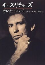 KEITH RICHARDS Guide Book  CONVERSATIONS 1996 Brown Sugar ROLLING STONES JAPAN