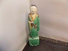Antique Chinese Porcelain Pottery Sancai-Glazed Figure  Marks
