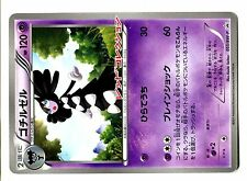 PROMO POKEMON JAPANESE N° 055/BW-P GOTHITELLE 120 HP ....