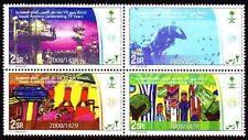 Saudi Arabia 2008 ** Mi.1538/41 Zdr. Saudi Aramco Childrens Paintings Sea Diver
