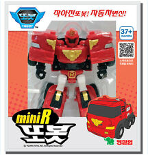 TOBOT NEW MINI R Robot Toy Car Transformer Fire Engine Red Children Kids Gift