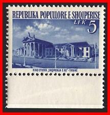 ALBANIA 1953 MOTION PICTURE STUDIO SC#495 MNH  (E15)