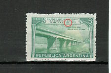 (1947) GJ.943. International Bridge. Error, variety.MNH.Excellent condition.