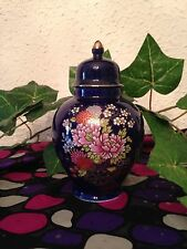 """BEAUTIFUL ORIENTAL URN/GINGER JAR STANDS 6.5"""" WITH TOP FLORAL DESIGN WITH CART"""