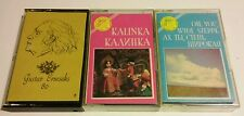 RARE (3) MELODIYA MELODIA VINTAGE USSR RUSSIAN POP FOLK MUSIC CASSETTE TAPES SET