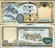 NEPAL 500 RUPEES 2012 P 74 WITH RASTRA ENGLISH LETTER TIGER UNC
