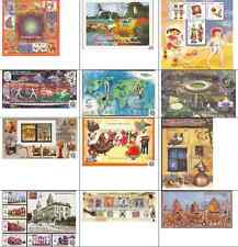 2010 Miniature Sheets Year Pack - set of 12 different MS